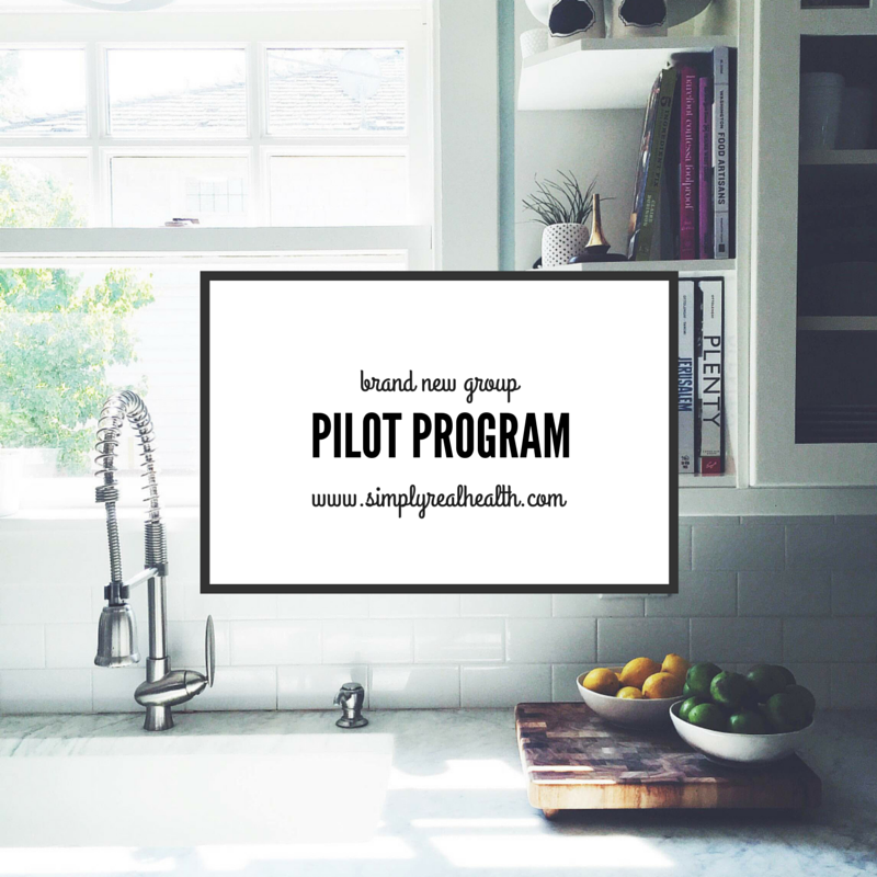 Special announcement! Pilot group program with @simplyrealhealth is starting this October!